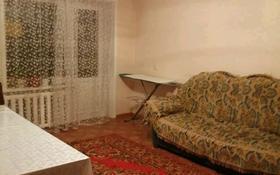 4-комнатная квартира, 75 м², 6/6 этаж, Центральный 49 за 16.2 млн 〒 в Кокшетау