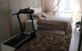5-комнатная квартира, 133 м², 3/12 этаж, Рыскулбекова за 70 млн 〒 в Алматы, Бостандыкский р-н