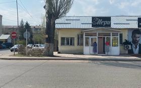 Магазин площадью 60 м², Байгазиева 60 — Абылайхана за 43 млн 〒 в Каскелене