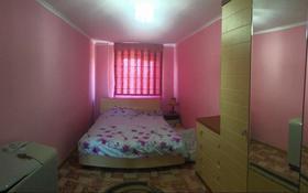 2-комнатная квартира, 47 м², 4/5 этаж, Бокейхана 62 за 6.9 млн 〒 в