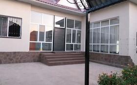 8-комнатный дом, 313 м², 10 сот., Мкр. Туран, ул. Осиет 273 за 48 млн 〒 в Шымкенте, Каратауский р-н