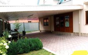 5-комнатный дом, 220 м², 5 сот., Талгар за 49 млн 〒