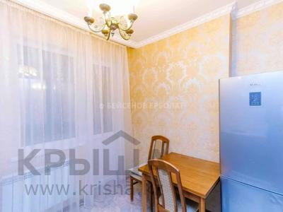 2-комнатная квартира, 58 м², 7/14 этаж, Сарайшык 5 за 24 млн 〒 в Нур-Султане (Астана), Есиль р-н — фото 2