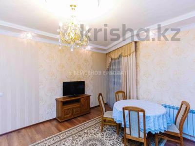 2-комнатная квартира, 58 м², 7/14 этаж, Сарайшык 5 за 24 млн 〒 в Нур-Султане (Астана), Есиль р-н — фото 10