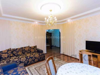 2-комнатная квартира, 58 м², 7/14 этаж, Сарайшык 5 за 24 млн 〒 в Нур-Султане (Астана), Есиль р-н — фото 9
