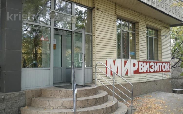 Помещение площадью 104 м², Жандосова 21 — Жарокова за 320 000 〒 в Алматы