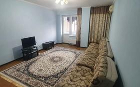 2-комнатная квартира, 67 м², 4/10 этаж, Саина — Жандосова за 27 млн 〒 в Алматы, Ауэзовский р-н