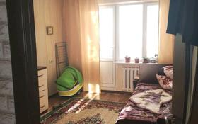 3-комнатная квартира, 63 м², 2/5 этаж, 5 мкр 9 за 12 млн 〒 в Капчагае