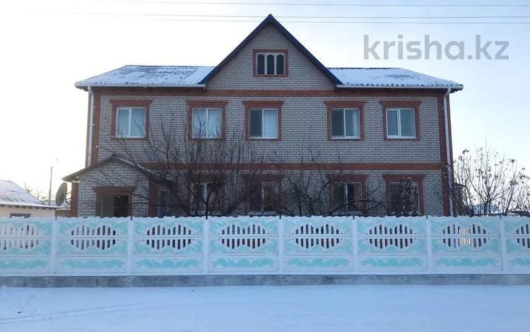 14-комнатный дом, 360 м², 20 сот., ул. Юсупова 3 за 35 млн 〒 в