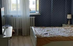 3-комнатная квартира, 90 м², 2/5 этаж, Е495 52 за 28.5 млн 〒 в Нур-Султане (Астана), Есиль р-н