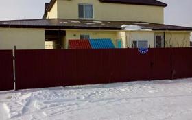 6-комнатный дом, 300 м², 10 сот., Медколледж (Жеруйык) за 24 млн 〒 в Уральске