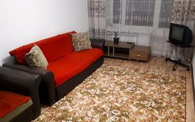 1-комнатная квартира, 31 м², 3/5 этаж, проспект Бухар Жырау 61 за 11.5 млн 〒 в Караганде, Казыбек би р-н