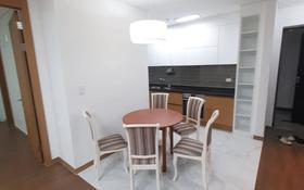 3-комнатная квартира, 100 м² помесячно, Кабанбай батыра 43 за 230 000 〒 в Нур-Султане (Астана)