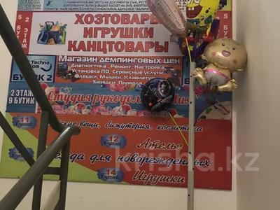 Магазин площадью 1000 м², мкр Астана 20 — Московская за 180 млн 〒 в Уральске, мкр Астана — фото 10