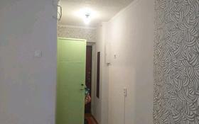 1-комнатная квартира, 34 м², 2/5 этаж помесячно, Дзержинского 10 за 65 000 〒 в Усть-Каменогорске
