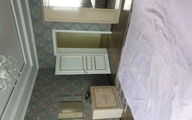 7-комнатный дом посуточно, 546 м², 5 сот., улица Елгина за 75 000 〒 в Павлодаре