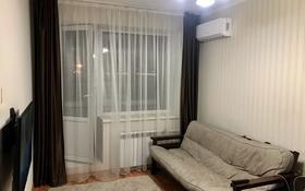 1-комнатная квартира, 40 м², 4/5 этаж, Кокжал барака 2/1 за 14 млн 〒 в Усть-Каменогорске