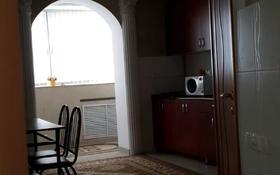 2-комнатная квартира, 60 м², 2/5 этаж помесячно, Ивушка 5 за 80 000 〒 в Капчагае