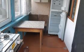 1-комнатный дом помесячно, 16 м², Щусева 14 за 35 000 〒 в Алматы, Турксибский р-н