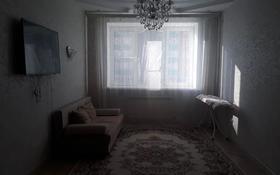 1-комнатная квартира, 80 м², 3/8 этаж помесячно, Баишева 7 за 80 000 〒 в Актобе