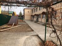 5-комнатный дом, 150 м², 2 сот., Бутина 8 — Московская за 29 млн 〒 в Уральске