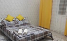 1-комнатная квартира, 60 м², 4/5 этаж посуточно, Привокзальный-5 23 — Идеал за 7 000 〒 в Атырау, Привокзальный-5