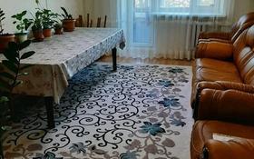 3-комнатная квартира, 61.7 м², 2/5 этаж, Шалкыма (ул.Верхняя) 36 за 13 млн 〒 в Уральске