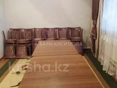 5-комнатный дом, 159 м², 6 сот., Грушовая 3 за 13 млн 〒 в Кендале — фото 10