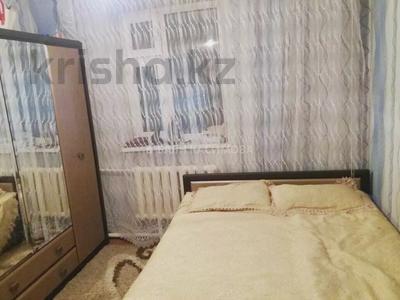 5-комнатный дом, 159 м², 6 сот., Грушовая 3 за 13 млн 〒 в Кендале — фото 5
