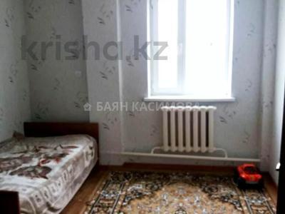 5-комнатный дом, 159 м², 6 сот., Грушовая 3 за 13 млн 〒 в Кендале — фото 8