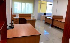 Офис площадью 99.4 м², проспект Сарыарка 17 за 41 млн 〒 в Нур-Султане (Астане), Сарыарка р-н