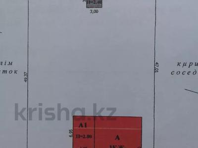 4-комнатный дом, 113.6 м², 12 сот., Свободная 3 за 19.5 млн 〒 в Уральске — фото 10
