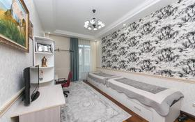 4-комнатная квартира, 155 м², 3/8 этаж, Мангилик ел 28 за 89 млн 〒 в Нур-Султане (Астана)