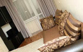 1-комнатная квартира, 35 м², 4/5 этаж посуточно, Абдирова 48/2 за 8 995 〒 в Караганде, Казыбек би р-н