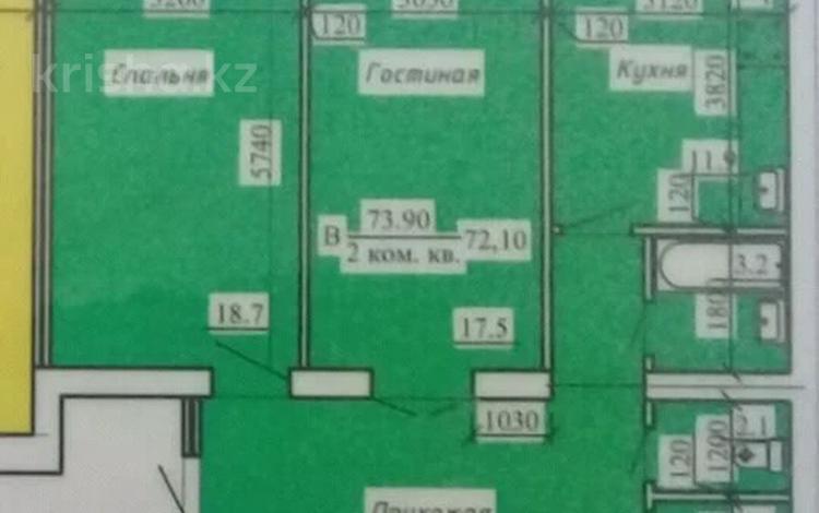 2-комнатная квартира, 73.8 м², 5/7 этаж, Батыс-2 за 11.8 млн 〒 в Актобе, мкр. Батыс-2