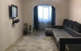 2-комнатная квартира, 71 м², 2/18 этаж, Навои — Торайгырова за 41.5 млн 〒 в Алматы, Бостандыкский р-н