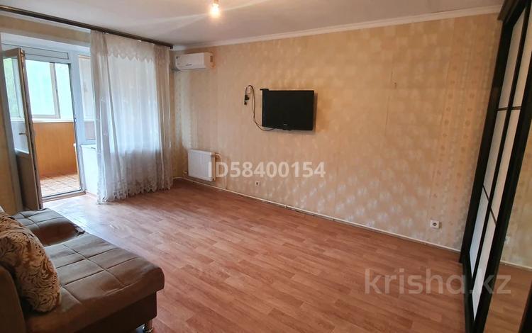 1-комнатная квартира, 43 м², 2/9 этаж, Геринга 76/2 — Минина за 10 млн 〒 в Павлодаре