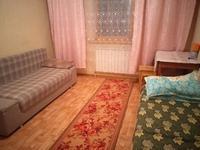 3 комнаты, 23 м²