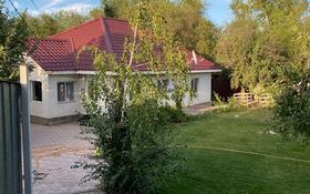 3-комнатный дом, 101 м², 8.5 сот., Переулок Парковый 2 за 27 млн 〒 в Талгаре