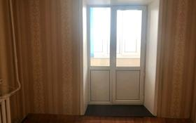 2-комнатная квартира, 50 м², 6/9 этаж, улица Пушкина 100 за 12.5 млн 〒 в Семее