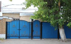 3-комнатный дом, 87 м², 4 сот., Кирпичная за 25 млн 〒 в Караганде, Казыбек би р-н