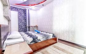 3-комнатная квартира, 55 м², 9/24 этаж посуточно, Достык 5/1 — Сыганак за 13 000 〒 в Нур-Султане (Астана), Есиль р-н