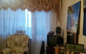 5-комнатная квартира, 102 м², 8/10 этаж, Жукова за ~ 26.9 млн 〒 в Петропавловске