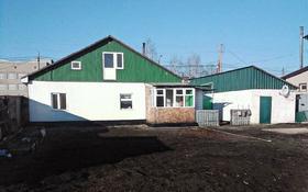 5-комнатный дом, 106 м², 10 сот., ул. Советская 128 за 17.8 млн 〒 в Петропавловске