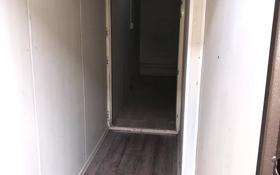 Бутик площадью 11 м², Розыбакиева 212д/1 за 5 млн 〒 в Алматы, Алмалинский р-н