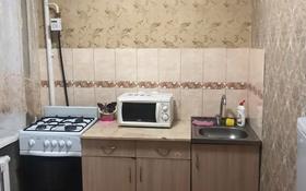 3-комнатная квартира, 52 м², 3/9 этаж посуточно, Ермекова 62 — Воинов Интернационалистов за 8 500 〒 в Караганде, Казыбек би р-н