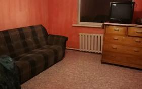 4-комнатный дом, 40 м², 6 сот., С/о Ярославец 253 за 4.5 млн 〒 в Усть-Каменогорске