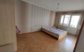 2-комнатная квартира, 46 м², 3/5 этаж помесячно, Жансугурова 116 за 60 000 〒 в Талдыкоргане