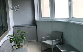 3-комнатная квартира, 65 м², 7 этаж по часам, Айманова 140 — Сатпава за 2 000 〒 в Алматы, Бостандыкский р-н