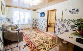 2-комнатная квартира, 43 м², 2/4 этаж, Жулдыз за 11 млн 〒 в Талдыкоргане